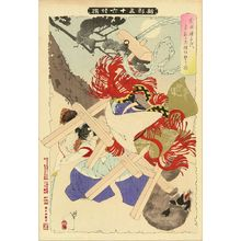 Tsukioka Yoshitoshi: Takeda Katsuchiyo slaying an old badger in the Moonlight, from Shinkei sanjurokkaisen (The new forms of the thirty-six ghosts), 1889 - Hara Shobō