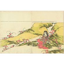 Kikugawa Eizan: Scene of the No play - Hara Shobō