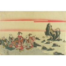 菊川英山: View of Futamigaura - 原書房