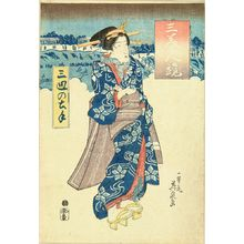 Keisai Eisen: A standing beauty before the backgrount of the bank of Mimeguri Shrine, from - Hara Shobō