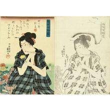 Utagawa Kuniyoshi: A beauty writing a name card for a pot of chrysanthemun, from - Hara Shobō