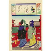 Utagawa Hiroshige III: Year's end market at Kinryuzan, Asakusa, from - Hara Shobō