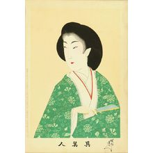 Toyohara Chikanobu: A court lady holding a folding-fan, from - Hara Shobō