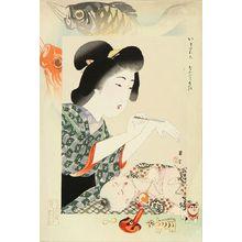 Yamamoto Shoun: - Hara Shobō