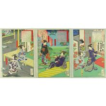 落合芳幾: A complete set of thirty-six prints of the series - 原書房