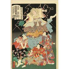 Utagawa Kunisada: A scene of a kabuki performance, 1861 - Hara Shobō