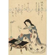 ANSIGNED: A memorial portrait of the actor Bando Shiuka, 1855 - Hara Shobō
