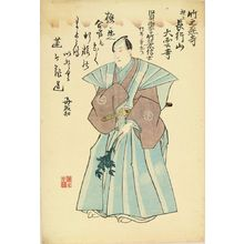 UNSIGNED: A memorial portrait of the actor Ichimura Takenojo V, 1851 - 原書房