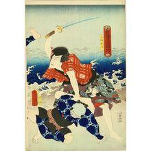 Utagawa Kunisada: Tadanobu Rihei, from - Hara Shobō