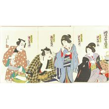 HOSAI: Actors in the play - 原書房