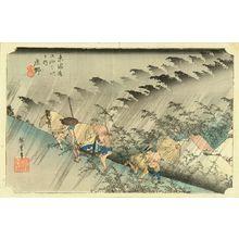 Utagawa Hiroshige: Shono, from - Hara Shobō