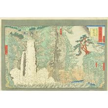 Utagawa Sadahide: Kandai Fall, Aso County, Higo Province, from Dai - Hara Shobō