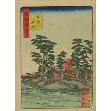 YOSHIYUKI: Yasui Tenjin Shrine, from - 原書房
