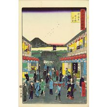 三代目歌川広重: Nakanocho, Shin-Yoshiwara, from - 原書房