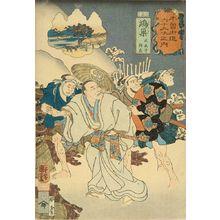 Utagawa Kuniyoshi: Konosu, from - Hara Shobō