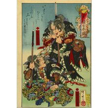 Kawanabe Kyosai: Semma Saburobei Mitsutada, from - Hara Shobō