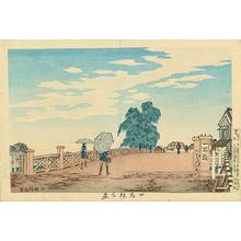 小林清親: Ikkokubashi yukei (Evening view at Ikkoku Bridge), from - 原書房