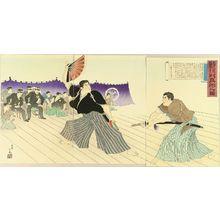 Adachi Ginko: - Hara Shobō
