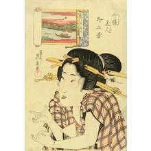 Keisai Eisen: A bust portrait of a beauty, from - Hara Shobō