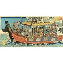 Utagawa Kunitsuna: Minamoto no Yoshitsune and his nineteen retainers on a boat, triptych, 1859 - Hara Shobō