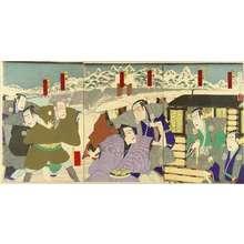KUNIMASA IV: A scene of a kabuki performance, triptych, 1886 - 原書房
