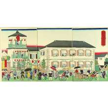 Utagawa Hiroshige III: The building of Hochi Newspaper at Ryogoku, Tokyo triptych, 1876 - Hara Shobō