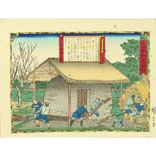 Utagawa Hiroshige III: Making charcoal in Suruga Province, from - Hara Shobō