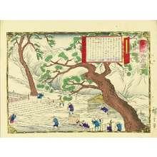 Utagawa Hiroshige III: Bleacking fabrics on the snow in Echigo Province, from - Hara Shobō