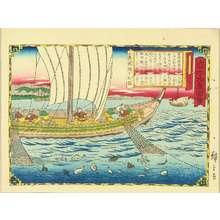 Utagawa Hiroshige III: Catching flatfish in Wakasa Province, from - Hara Shobō