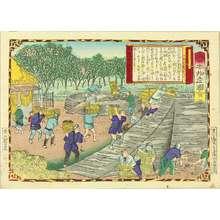 Utagawa Hiroshige III: Quicklime in Mino Province, from - Hara Shobō