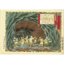 Utagawa Hiroshige III: Limestone in Iga Province, from - Hara Shobō