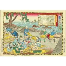 Utagawa Hiroshige III: Making abalone thread in Ise Province, from - Hara Shobō