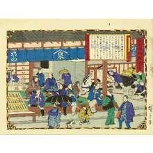 Utagawa Hiroshige III: Swords mith of Sakai in Izumi Province, from - Hara Shobō