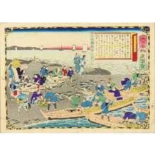Utagawa Hiroshige III: Bonito fishing in Province, from - Hara Shobō