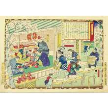 Utagawa Hiroshige III: Making Imari ware in Hizen Province, from - Hara Shobō