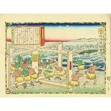 Utagawa Hiroshige III: Pulling up a whale in Iki Province, from - Hara Shobō