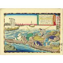 Utagawa Hiroshige III: Sea cucumber fishing in Tsushima Province, from - Hara Shobō