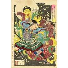 Tsukioka Yoshitoshi: Gamo Sadahide's servant, Toki Motosada, hurling a demon king to the ground at Mount Inoha, from - Hara Shobō