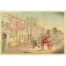 Kobayashi Kiyochika: Building of Tokyo Daily Newspaper, Ginza, Tokyo, 1876 - Hara Shobō