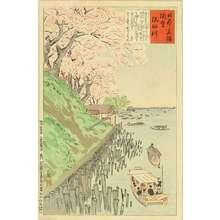 小林清親: Sumida River, from - 原書房