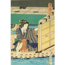 二代歌川国貞: A beauty washing her foot in the water, from - 原書房