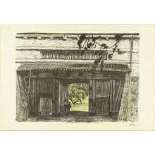 Oda Kazuma: Wadakura Gate, from - Hara Shobō