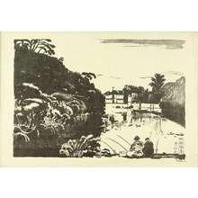 織田一磨: Mount Chausu, from - 原書房