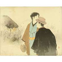 WATANABE SEITEI: A frontispiece of a novel, 1894 - 原書房