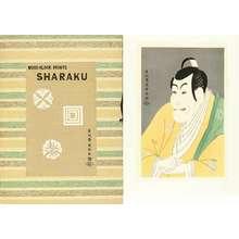 Unknown: 31.5x21cm. each approx. - Hara Shobō