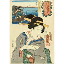Utagawa Kuniyoshi: Seal hunting, Matsumae Province, from - Hara Shobō