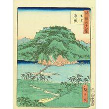 Utagawa Hiroshige II: Hirose, Izumo Province, from - Hara Shobō
