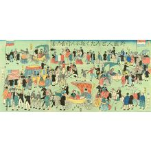Utagawa Yoshikazu: Parading foreigners, triptych, 1861 - Hara Shobō
