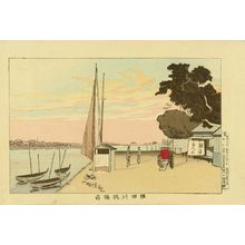 小林清親: Before Makura Bridge, Sumida River, from - 原書房