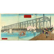 TANKEI: View of Azuma Bridge, triptych, 1887 - 原書房